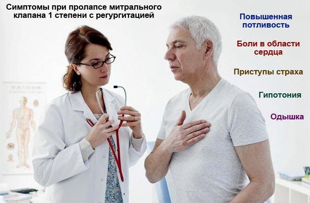 persimonas ir hipertenzija vaistų nuo hipertenzijos be šalutinio poveikio sąrašas